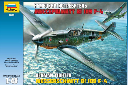 Bf.109F-4